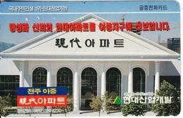 SOUTH KOREA - Building(W2000), 11/95, Used - Corée Du Sud