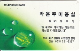 SOUTH KOREA - Bubbles(W2000), 11/95, Used - Corée Du Sud