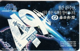 SOUTH KOREA - 49th Anniversary, Korea Telecom Telecard(W3000), 02/95, Used - Corée Du Sud