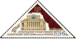 USSR Russia 1981 Pushkin Drama Theatre 225th Anniversary Leningrad Architecture Art Trangle Shape Samp MNH Mi 5100 - Architecture