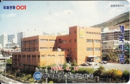 SOUTH KOREA - Building(W3000), 04/95, Used - Corée Du Sud