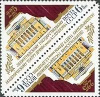 USSR Russia 1981 Pair Pushkin Drama Theater 225th Anniversary Leningrad Architecture Art Trangle Shape Samp MNH Mi 5100 - Theatre
