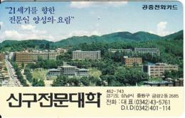 SOUTH KOREA - City View(W3000), 10/95, Used - Corée Du Sud