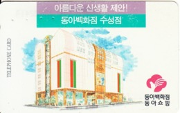 SOUTH KOREA - Donga(W2000), 12/95, Used - Corée Du Sud