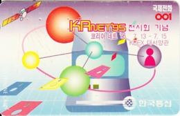 """SOUTH KOREA - KRnet """"95(W3000), 07/95, Used - Corée Du Sud"""