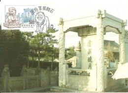 Carte Maximum - Taiwan - Chinese Stone Lion - Cartes-maximum