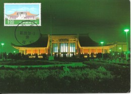 Carte Maximum - Taiwan - Formose - Dr. Sun Yat-sen Memorial - Cartes-maximum