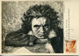 48945  Rheinland Pfalz, Maximum 20.6.1949 (postmark Koblenz) Ludwig Van Beethoven, Mi-12 - Muziek