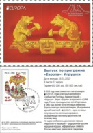 Russia. Europa CEPT. Toys. Stamp First Day Card - Europa-CEPT