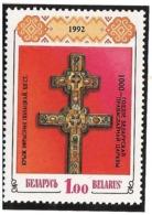 "Belarus 1992 . Ovpt ""1000y Of Belarus Church"" On Double Cross (#1).  Michel # 6 - Wit-Rusland"