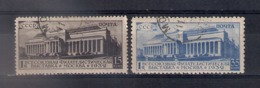 Russia 1932, Michel Nr 422-23C, Used - 1923-1991 USSR