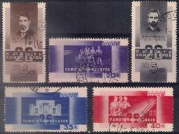 Russia 1933, Michel Nr 457-61, Used - 1923-1991 USSR
