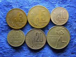 BULGARIA 3 STOTINKI 1951, 5 STOTONKI 1951, 10 STOTINKI 1951, 1981, 20 STOTINKI 1954, 50 STOTINKI 1977 (6) - Bulgaria