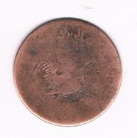 KEPING 1831 SINGAPORE /8524/ - Singapur