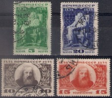 Russia 1934, Michel Nr 476-79, Used - 1923-1991 USSR