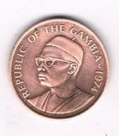 1 BUTUS 1974 GAMBIA /8530/ - Gambia