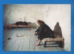 ANIMAUX -  SOURIS - RATS - , AU CACHOT RECONSTITUÉ DU DONJON DU CHATEAU DE LOCHES  (37) - DONJON - Otros