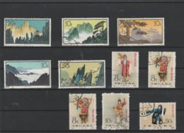 CHINA COLLECTION STAMPS USED - China