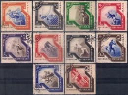 Russia 1935, Michel Nr 513-22, Used - 1923-1991 USSR