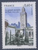 FRANCE Yv 4634 XX MNH Neuf - - France