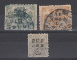 CHINE Lot De Timbres    Dragons - Gebruikt
