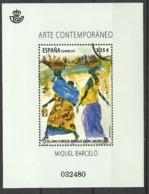 España 2014 Mi:ES BL257, Sg:ES MS4875, Edi:ES 4898 - 2011-... Gebraucht