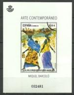 España 2014 Mi:ES BL257, Sg:ES MS4875, Edi:ES 4898 - 1931-Heute: 2. Rep. - ... Juan Carlos I