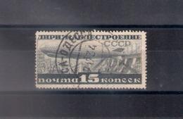Russia 1932, Michel Nr 406B, Used - 1923-1991 USSR