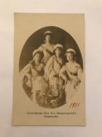 CPA NON CIRCULEE - 1911 - ENFANTS FAMILLE ROYALE RUSSIE - Royal Families