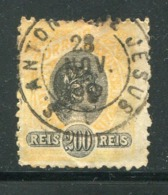 BRESIL- Y&T N°83- Oblitéré - Gebraucht
