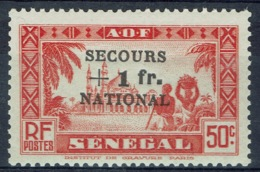 """Senegal (French Colony), +1f/50c """"SECOURS NATIONAL"""", 1941, MH VF - Senegal (1887-1944)"""
