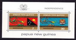 PNG 1975  Independance  Map And Flag   Souvenir Sheet     Sc 423a  **  MNH - Papouasie-Nouvelle-Guinée