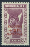 """Senegal (French Colony), +2f/80c """"SECOURS NATIONAL"""", 1941, MH VF - Senegal (1887-1944)"""