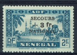 """Senegal (French Colony), +3f/2f """"SECOURS NATIONAL"""", 1941, MH VF - Unused Stamps"""