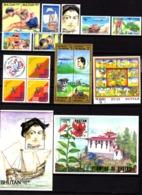 Bhoutan 1992-93, J.O. Barcelone, Colomb, Roi Jigmé, Entre 1016A Et 1033**, Cote 41 €, - Bhutan