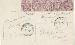 BLANC N°108 (IB) Bande De 5 - Thaon (Clavados) 30 Juillet 1918 Pour Taillefontaine (Aisne) - CP Fontaine Henry - 1900-29 Blanc
