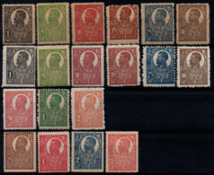 Romania 1919-1922 Scott 248-260 MNH (6 Gray Paper, 9 White Paper, 4 Colors Changed), King Ferdinand - 1918-1948 Ferdinand I., Charles II & Michel