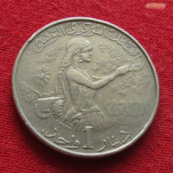 Tunisia 1 Dinar 1976 KM# 304 Fao F.a.o. Tunisie Tunez Tunesia - Tunisia