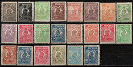 Romania 1920-1926 Scott 261-282 MNH (10 Lei Trace Of Hinge), King Ferdinand - 1918-1948 Ferdinand I., Charles II & Michel