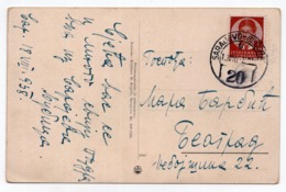 1938  YUGOSLAVIA, BOSNIA, SARAJEVO-BELGRADE TPO 20, ILLUSTRATED POSTCARD, USED - Bosnia And Herzegovina