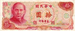 "TAIWAN (CHINA) 10 YUAN 1976 P-1984 VF ""free Shipping Via Regular Air Mail (buyer Risk)"" - Taiwan"
