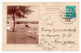 1938  YUGOSLAVIA, SERBIA, TPO 226 BRCKO-VINKOVCI, USED, ILLUSTRATED STATIONERY CARD - Entiers Postaux