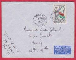 Republique Malgache Cachet ; Obitération Diégo Suarez.Sur Lettre N°339 Seul Pour Nancy - Madagascar (1889-1960)