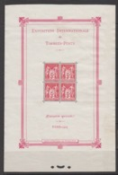 RARE AUTHENTIQUE BLOC N°1 EXPO De PARIS 1925 NEUF Sans GOMME Cote 1500 Euro - Mint/Hinged