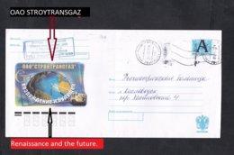 Russia . Oil.Stamped Stationery. - Fabriken Und Industrien