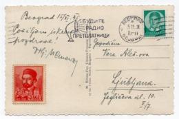 1935 YUGOSLAVIA, SERBIA, BELGRADE TO LJUBLJANA, NJEGOS, MONTENEGRO, POSTER STAMP, AERIAL VIEW, ILLUSTRATED POSTCARD,USED - Yugoslavia