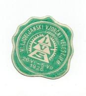 1926 SLOVENIA, LJUBLJANA, MUSTERMESSE, PATTERN FAIR, POSTER STAMP IN GREEN - Slovenia