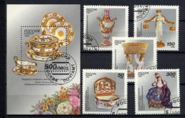 RUSSIE RUSSIA 1994, Yv. 6086/90, BF 226, Porcelaines De St-Pétersbourg, 5 Valeurs Et 1 Bloc, Oblitérés / Used. R423 - Gebruikt