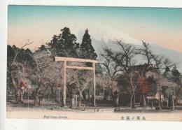*** JAPON - JAPAN ***  Fuji From Omiya - Unused TTB/so Nice - Other