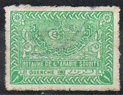 1934 - ARABIA SAUDITA - EMBLEMA  / EMBLEM. USATO - Arabia Saudita